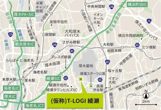 20210331tokyo1 520x357 - 東京建物/神奈川県綾瀬市に2.5万m2マルチ型物流施設を建設