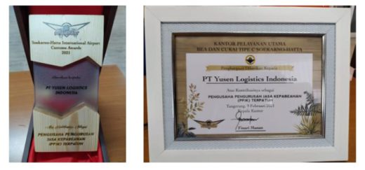 2021yusenlogi1 520x243 - 郵船ロジスティクス/インドネシア法人2社が税関から表彰