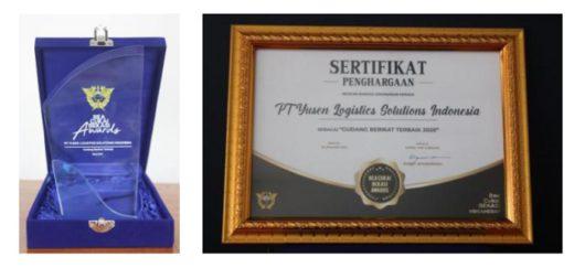 2021yusenlogi2 520x243 - 郵船ロジスティクス/インドネシア法人2社が税関から表彰
