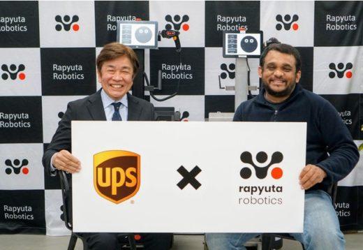 202210302rr1 520x358 - Rapyuta Robotics/AMR導入でUPSと覚書締結