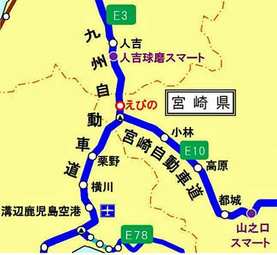 202210315nexxcow - NEXCO西日本/聖火リレーで九州自動車道えびのIC入口一時閉鎖