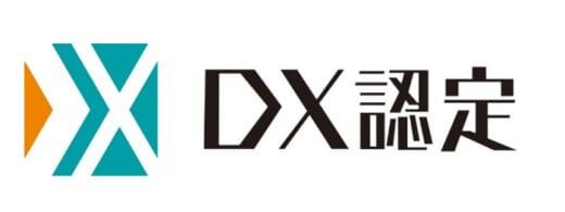 0416mol 520x195 - 商船三井/経産省が定める「DX認定事業者」に選定される