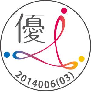 20210401sgf - SGフィルダー/「優良派遣事業者」として3回目の継続認定