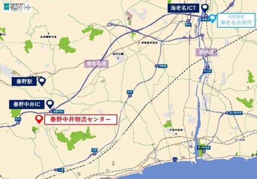 20210402daiwa1 520x362 - 大和物流/秦野中井物流センター竣工、1社が全棟賃貸