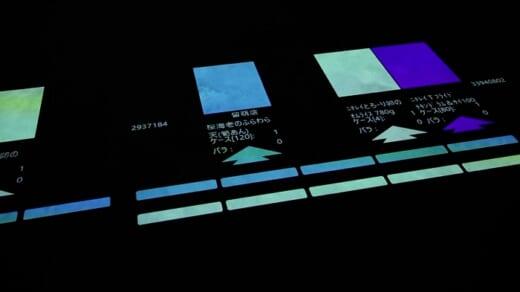 20210405aioi 520x292 - アイオイ・システム/床面版プロジェクションピッキング開発