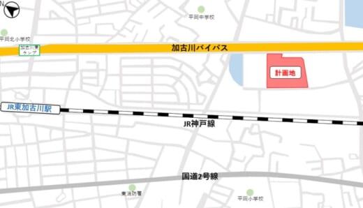 20210405jrwest1 520x298 - JR西日本不動産開発/第1弾物流施設を兵庫県加古川市で着工