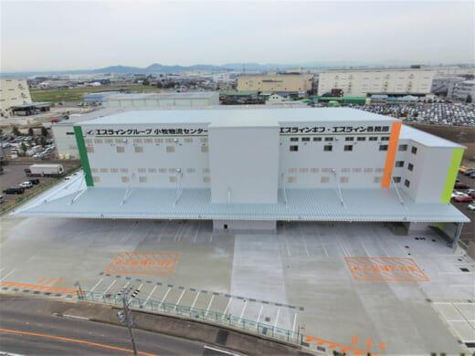20210405sline1 520x390 - エスライン/愛知県丹羽郡大口町に0.98万m2の物流施設オープン