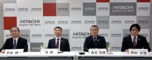 20210408hitachi3 520x207 - 日立製作所/Kyoto Roboticsを買収、物流ロボットの提供拡大