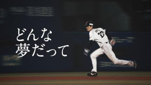 20210408nittsu2 520x293 - 日通/TVCM「侍ジャパン2021篇」の放映を開始