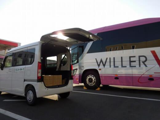 20210412senko3 520x390 - センコー/高速バスと東名阪間の貨客混載を開始