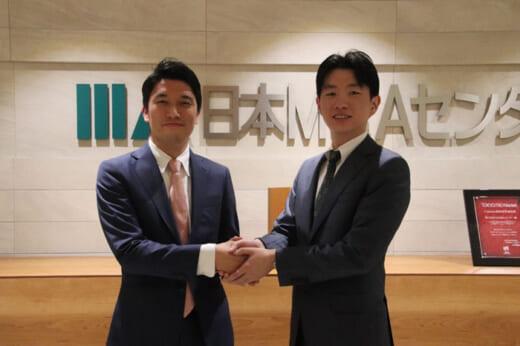 20210413azoop 520x346 - Azoop/物流業界支援室を持つ日本M&Aセンターと業務提携