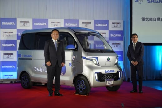 20210413sagawa1 520x346 - 佐川急便/宅配専用EVの試作車公開、2022年導入開始