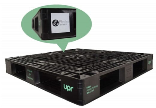 20210414upr 520x361 - UPR/バイオマス素材使用のパレット、4月下旬レンタル開始