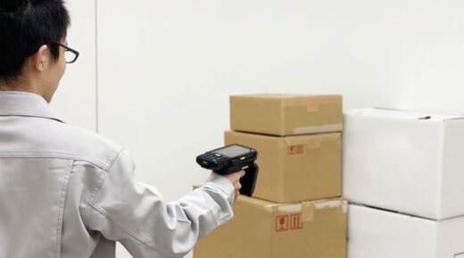 20210415jsp 520x289 - JSP/RFID対応在庫管理システムを4月19日から発売