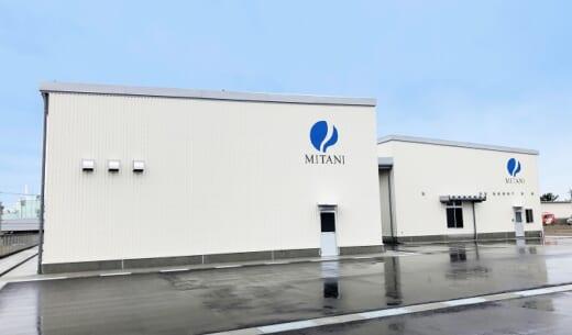 20210415mitani 520x305 - 三谷産業イー・シー/石川県金沢市で製造・物流センター稼働