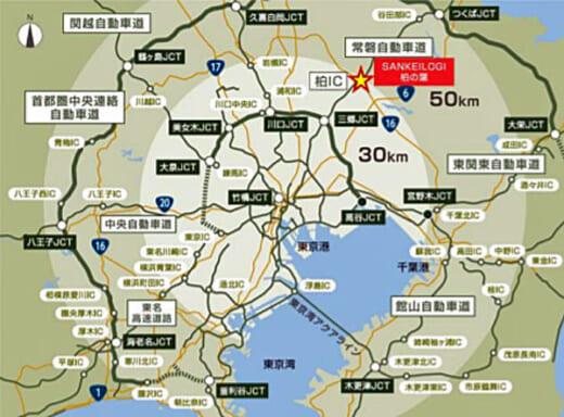 20210415sankeilogi3 520x384 - サンケイビル/物流施設ブランド「SANKEILOGI」で千葉県に開発