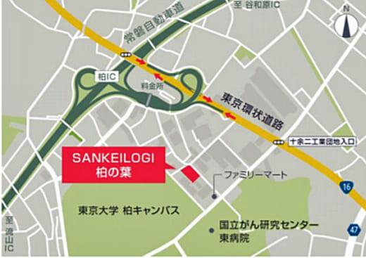 20210415sankeilogi4 520x367 - サンケイビル/物流施設ブランド「SANKEILOGI」で千葉県に開発