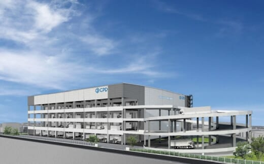 20210416cpd 520x323 - CPD/埼玉県草加市に5.4万m2物流施設建設、用地取得
