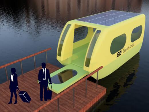 20210416eightnot 520x391 - エイトノット/ロボットボートで瀬戸内海の離島輸送を円滑化
