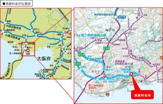 20210416nexcowest 520x331 - NEXCO西日本/第二神明「須磨料金所」スタッフがコロナ感染