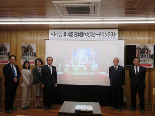20210419fukutsu 520x390 - 福山通運/ベトナムで日本語作文スピーチコンテスト開催