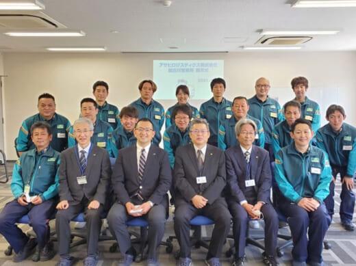 20210420asahilogi2 520x389 - アサヒロジスティクス/兵庫県加古川市に関西地方3拠点目を開設