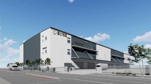 20210420fuji 520x291 - 富士物流/31億円投じ、茨城県阿見町に新物流センター建設