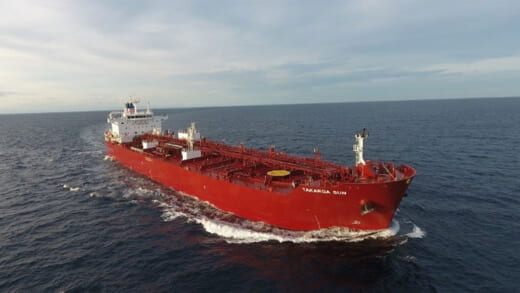 20210420nyk 520x293 - 日本郵船/グループ保有船がシンガポール海事港湾庁から表彰
