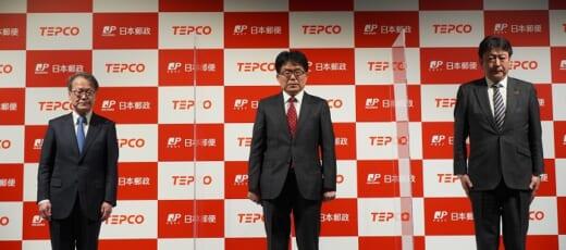 20210423yusei1 520x230 - 日本郵政・東電HD/カーボンニュートラル化で戦略的提携