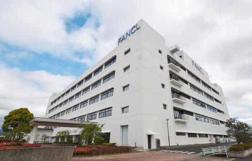 20210426fancl1 520x332 - ファンケル/静岡県三島市に3万m2のサプリメント工場新設