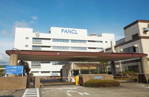 20210426fancl2 520x340 - ファンケル/静岡県三島市に3万m2のサプリメント工場新設