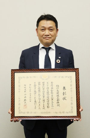 20210426sagawa2 - 佐川急便/2019年の災害対応支援環境大臣表彰を受賞