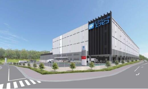 20210428efpico1 520x314 - エフピコ/253億円で兵庫県小野市に工場・配送センター建設