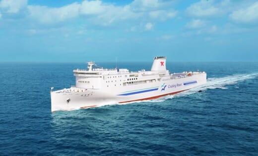 20210428tokyokyusyu 520x316 - 東京九州フェリー/横須賀~新門司航路を7月1日就航開始