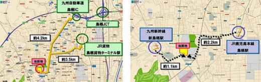 20210430daiwa2 520x165 - 大和物流/佐賀県鳥栖市で5万m2の物流施設稼働開始