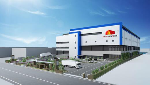 20210507arai1 520x296 - アライプロバンス/工業団地の風景を一変する、物流倉庫目指す