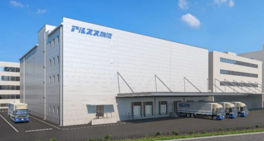 20210511alps 520x279 - アルプス物流/横浜市港北区に電子部品倉庫建設