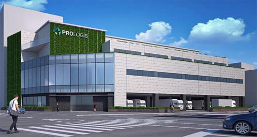 20210511prologis1 520x277 - プロロジス/東京都大田区に都市型物流施設第4弾開発決定