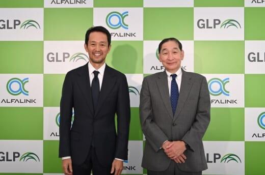 20210513glp2 520x344 - 日本GLP/千葉県流山市で三井食品入居の物流施設着工