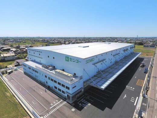 20210513senko 520x390 - センコー/岐阜県羽島市に3.0万m2の大型物流センター開設