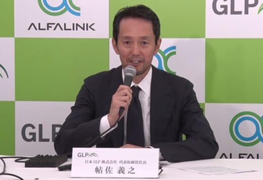 20210514glp3 520x356 - 日本GLP/冷凍冷蔵物流施設の賃貸面積、年11%ペースで増加