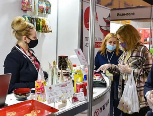 20210514senkon 520x394 - センコン物流/加工食品の輸出強化支援事業をロシアで展開