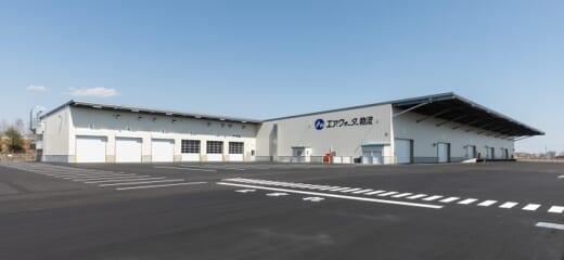 20210517air 520x240 - エア・ウォーター物流/北海道苫小牧市で新物流センター稼働