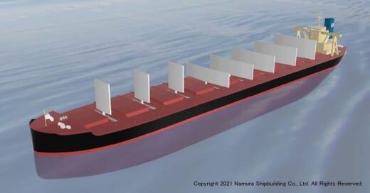 20210517namura 520x272 - 名村造船所/帆を利用した船舶の低燃費技術で特許出願
