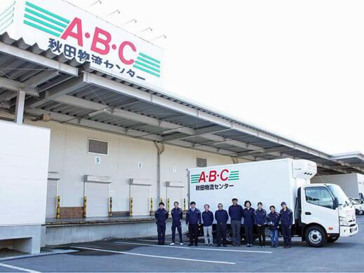 20210518cnet 520x390 - シーネット/秋田物流センターで食品物流システムを短期構築