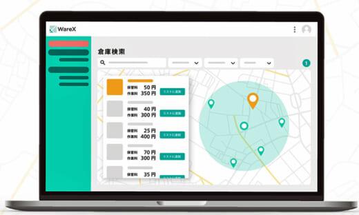 20210518mitsubishis 520x312 - 三菱商事/シェアリング倉庫サービスを5月18日正式リリース