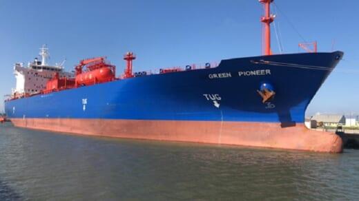 20210518mol 520x292 - 商船三井/アンモニア輸送事業へ再参入