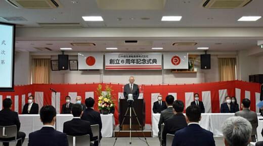 20210525nikkon 520x289 - 日本梱包運輸倉庫/5月25日、創立記念式典を本社で開催
