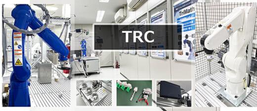20210526tokyoele 520x225 - 東京エレクトロン/仕分け、ピッキング等のロボットセンター開設