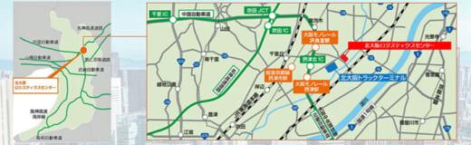 20210607higashi2 520x160 - ヒガシ21/大阪府茨木市に約2万m2の物流施設2023年4月開設